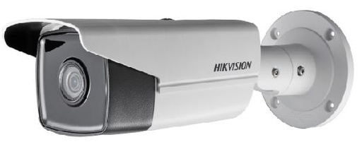 [340177307] CAMARA IP HIKVISION DS-2CD2T43G0-I5(2.8mm)